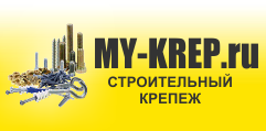 Крепеж Му-Krep